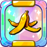 Slippery Golden Banana Peel