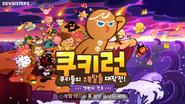 Korean Cookie Run 4th Season