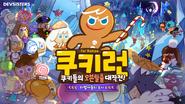 Korean Cookie Run 6th Season