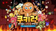 Korean Cookie Run 2nd Season