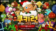 Korean Cookie Run 3rd Season first