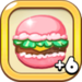 Macaron Burger+6