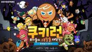 Korean Cookie Run 2nd Season Halloween
