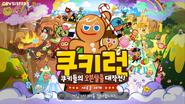 Korean Cookie Run 5th Season