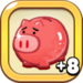 Always Hungry Piggy Bank+8