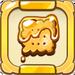 Crispy Syrup Cracker