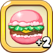 Macaron Burger+2