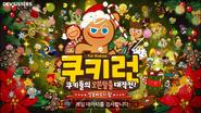 Korean Cookie Run 7th Season Christmas