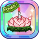 Wishing Lotus Flower S