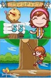 Play on the swing!
