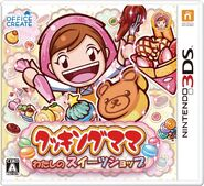 Cooking-mama-sweet-shops (JP)
