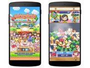 Cooking mama puzzle app small
