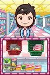 Cooking mama 3 1