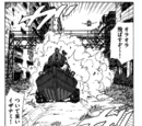 Chapter 135