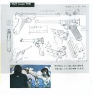 Vol.1 booklet 02 luger P08
