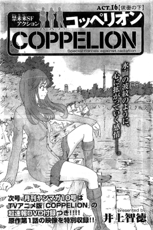 Chapter 196