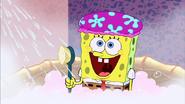 Spongebobwithclothesinbath