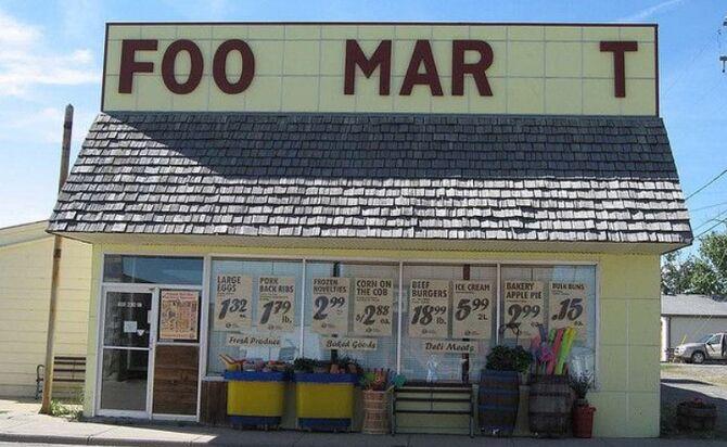 Foo Mart2