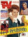 1990 (3).jpg