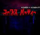 Corpse Party: Rebuilt ~Rebirth~