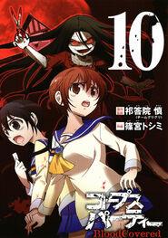 Blood Covered Vol 10 Alt