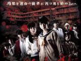 Corpse Party: Book of Shadows (Película)