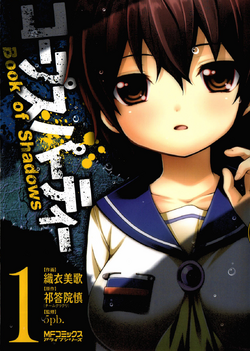 Corpse Party BoS(1)