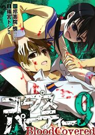 Blood Covered Vol 9