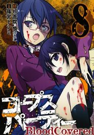 Blood Covered Vol 8