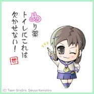 Seiko Sakuya(2)