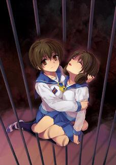 Noami & Seiko