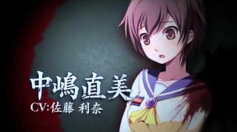 Thumbnail for version as of 17:57, May 23, 2012
