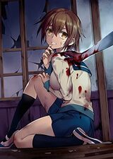 Corpse Party (3DS)