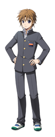 TsukasaFull