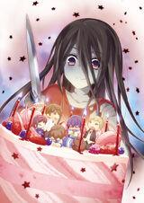Corpse Party: Sweet Sachiko's Hysteric Birthday Bash