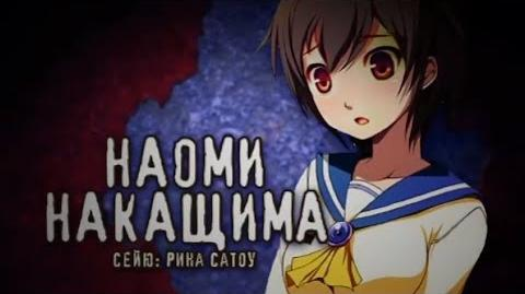 Corpse Party Blood Covere