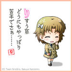 Nana-Karuta