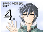 Cps countdown04