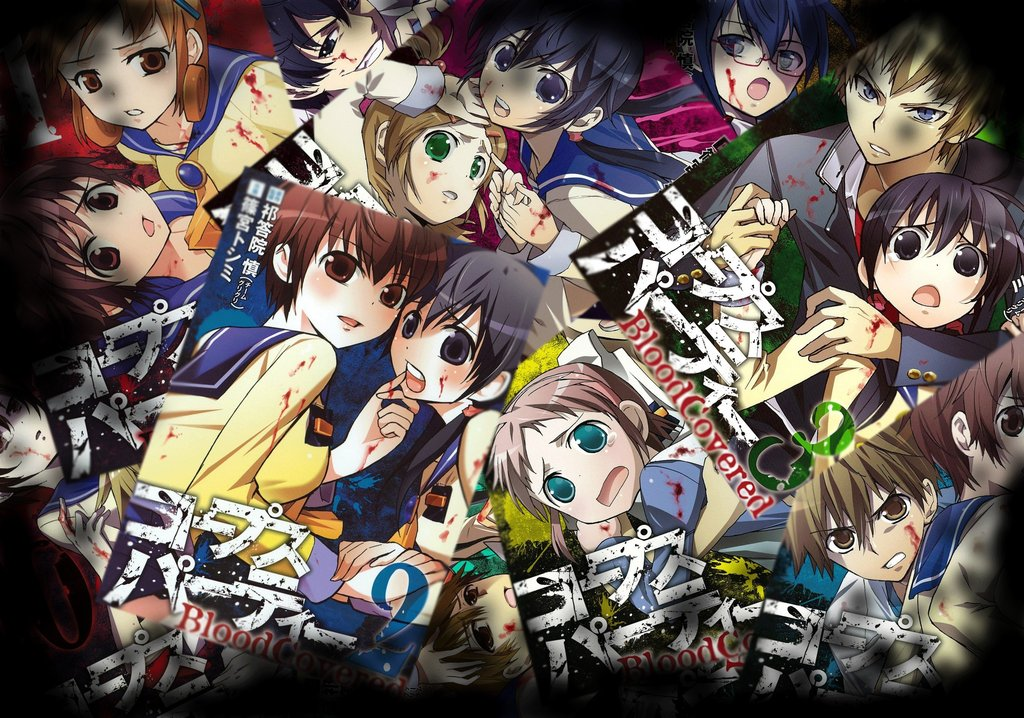 Wallpaper Corpse Party By Domntas Dvdyvx Jpg