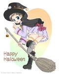 Yuka-Halloween