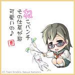 Karuta-Emi