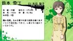 2U-Yukie-profile
