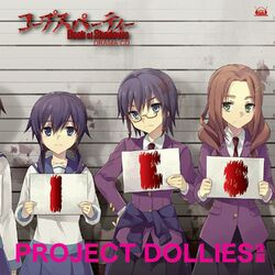 CP-BoS-project-dollies2
