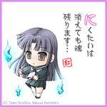 Kokuhaku-karuta