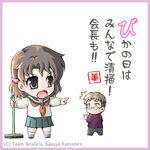 Karuta-Mitsuki-fukuroi