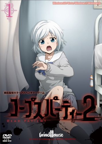 corpse party 2: dead patient | corpse party wiki | fandom powered by