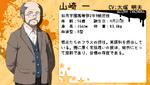 2U-Hajime-profile
