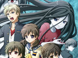 Corpse Party (PC)