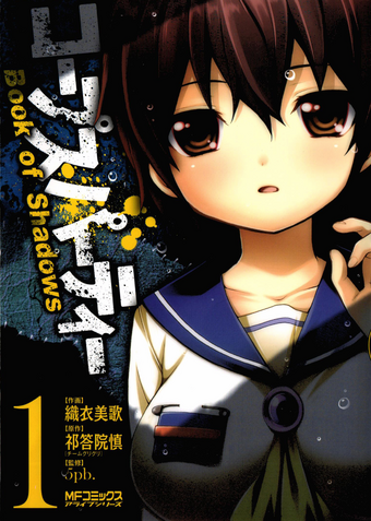 corpse party blood covered manga