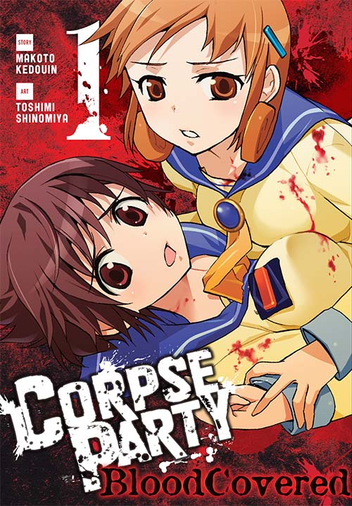 Corpse Party Blood Covered Manga Corpse Party Wiki Fandom